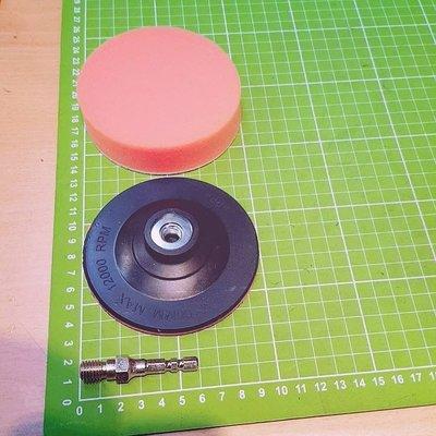 特價-單賣黑底紅邊4吋約10公分自黏式橡膠磨盤(魔鬼氈盤)+專利型 s5.8六角轉接桿+4吋橘色海棉- 讓電鑽變打蠟機