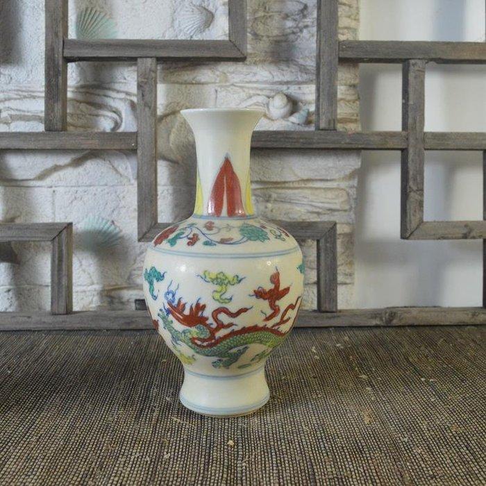 百寶軒 仿古瓷器復古做舊明成化風格鬥彩龍綱紋花瓶擺件陳設古董古玩 ZK1206