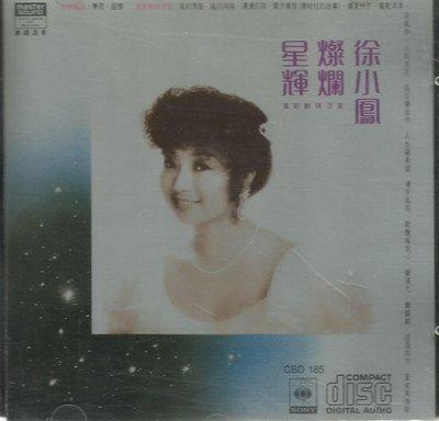 星輝燦爛徐小鳳 Paula Tsui 精選 日本SONY頭版 CD冇花 非常靚聲 +++++
