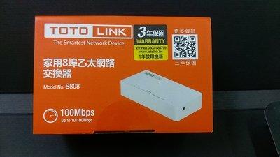 [羊咩咩3C] Totolink S808 8Port HUB 集線器 筆電/桌機 都可用