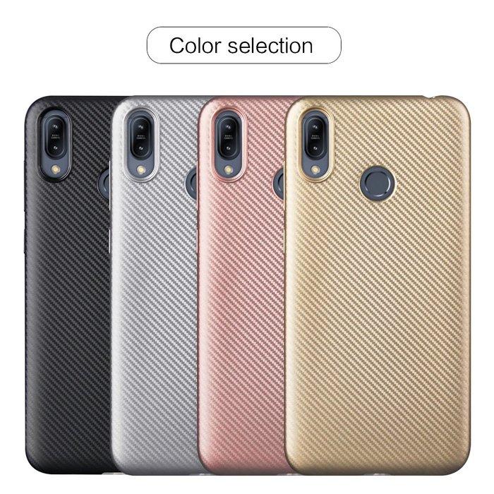 華碩 ZD552KL ZS551KL ZB501KL ZC521TL 手機殼 磨砂碳纖維 商務型  防滑抗指紋 軟殼全包