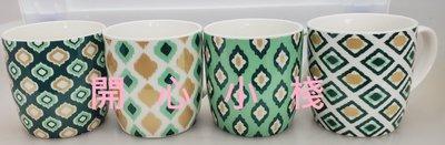 開心小棧~ 馬克杯-幾何圖形 杯子 陶瓷杯 咖啡杯 牛奶杯 隨機出貨