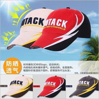 【露西小舖】Botack加長帽簷棒球帽...