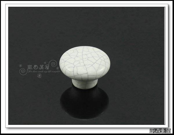 凱希美屋 冰裂紋陶瓷手把 復古單孔門把3.8cm 鄉村風田園風拉手