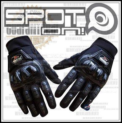 Spot ON - MADBIKE MAD10A PU保護競技型運動手套☆CP值最高!烤肉串 MAD10 一番美景 精靈