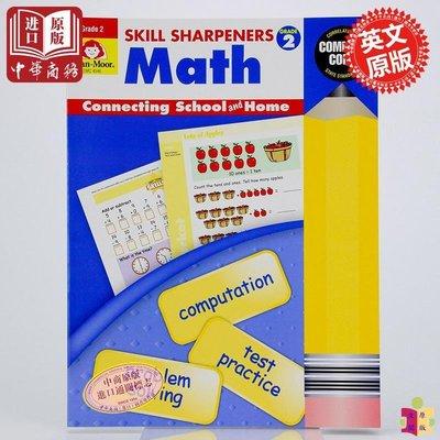 [文閲原版][英文原版]Skill Sharpeners Math, Grade 2 學數學技巧:2年級