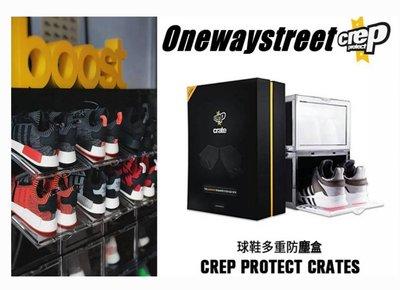 【益本萬利】DS31Crep Protect Crates 超世代抗UV收納鞋盒組 耐100KG NIKE JORDAN 加強壓克力