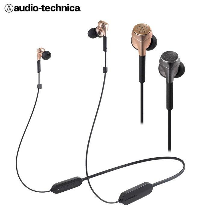 【曜德視聽】鐵三角 ATH-CKS660XBT 藍牙重低音繞頸入耳式耳機 20H續航力 2色可選
