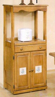 微波爐架 烘碗機架 電鍋架 電器櫃 備餐櫃 餐廚櫃 多功能收納櫃 展示櫃 原木家具