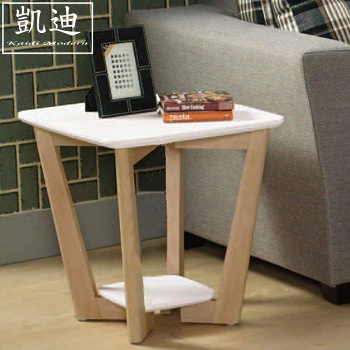 【凱迪家具】M1-679-4夢多 1.49 尺白色小茶几/桃園以北市區滿五千元免運費/可刷卡