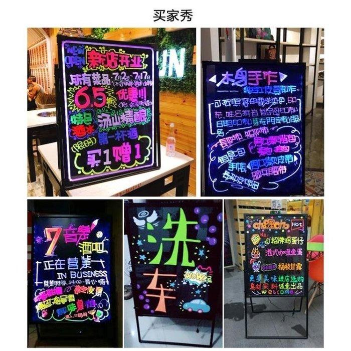 LED電子6080熒光板手寫廣告展示牌發光夜光屏立式寫字黑板留言板