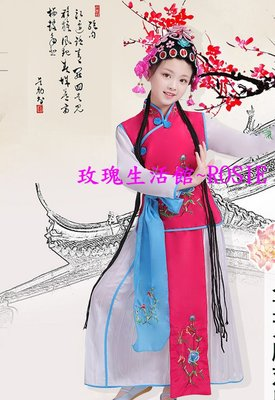 【玫瑰生活館】~女童京劇服含辮子帽