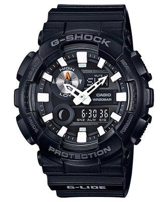 【金台鐘錶】CASIO卡西歐G-SHOCK 流行玩家先驅 潮汐月相衝 浪運動錶 GAX-100B-1A