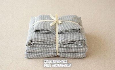 ❀蘇蘇購物館❀日式格子白格長絨棉水洗棉星羽皺布四件套柔軟全棉床笠款床上用品