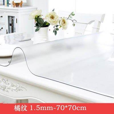 【1.5mm軟玻璃桌墊-70*70cm-1款/組】PVC桌布防水防燙防油免洗膠墊(可定制)-7101001