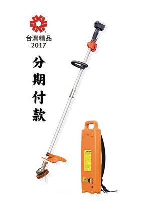 【東林割草機】17.4Ah鋰電池+東林BLDC割草機CK-210雙節式+鏈鋸機機頭CK-410D