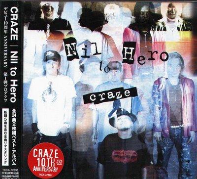 K - CRAZE - Nil to Hero - 日版 2 CD - NEW