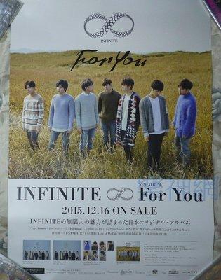 INFINITE For You【原版...