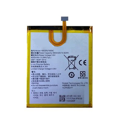 適用 華為暢享5電池TIT-AL00/CL10/UL10電池HB526379EBC電池