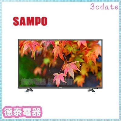 可議價~SAMPO【EM-49YT30D】49吋聲寶Smart聯網4K 液晶顯示器【德泰電器】