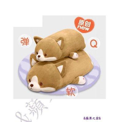 &蘋果之家&現貨-麻糬軟趴趴柯基柴犬抱枕-長約60 cm-附精美包裝禮袋喔!^^