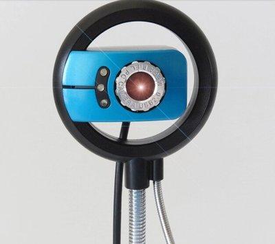 光合彎月高清電腦網絡攝影機帶麥克風網絡視頻聊天話筒免驅帶夜視燈