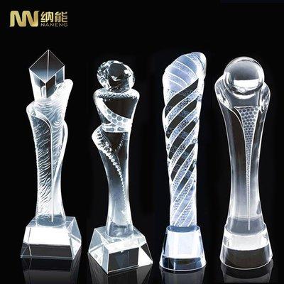 預購款-水晶獎杯水晶球鉆石火炬高檔比賽頒獎刻字教師節父親節獎杯制作