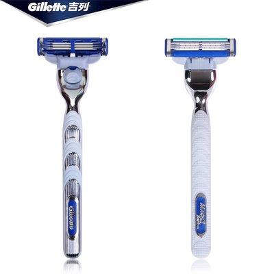 刮鬍刀Gillette吉列鋒速3突破剃須刀刀片便攜式男士手動刮胡刀套裝