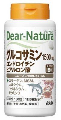 日本朝日食品Asahi Dear Natura 葡萄糖胺加軟骨素加坡玻尿酸  30日份
