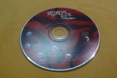 紫色小館-87-3--------張清芳10年