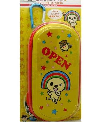 PSP 日本Cyber聯名款 OPEN小將 防撞收納包【台中恐龍電玩】