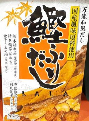 KINGMORI 日本特選和風鰹魚高湯包(8.8g*20包)COSTCO 好市多代購