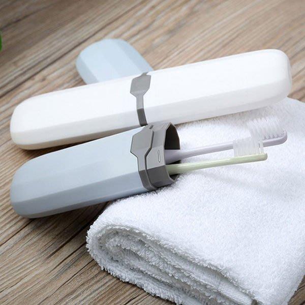 創意居家便攜旅行牙刷盒餐具盒收纳盒【庫奇小舖】【S433】