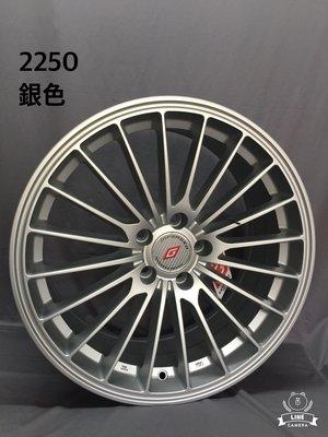 《億鑫輪胎 板橋店》北德文鋁圈 2250  18吋    各車種歡迎洽詢  搭配輪胎另有優惠