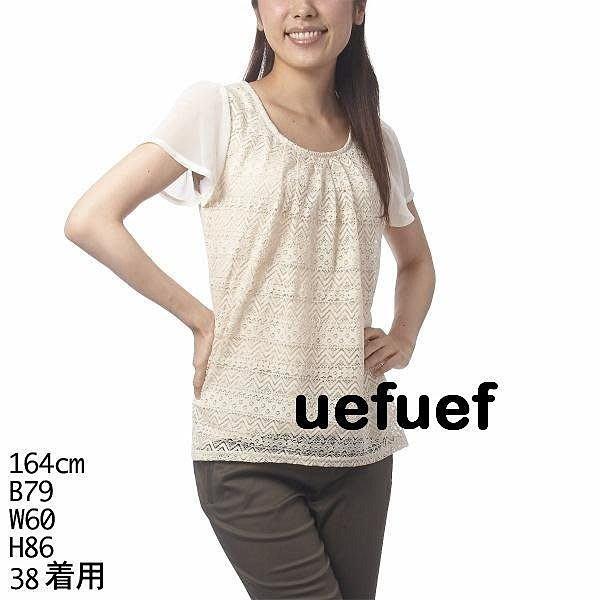 ☆UeF☆日本正品OFUON同部官網專櫃品蕾絲衫
