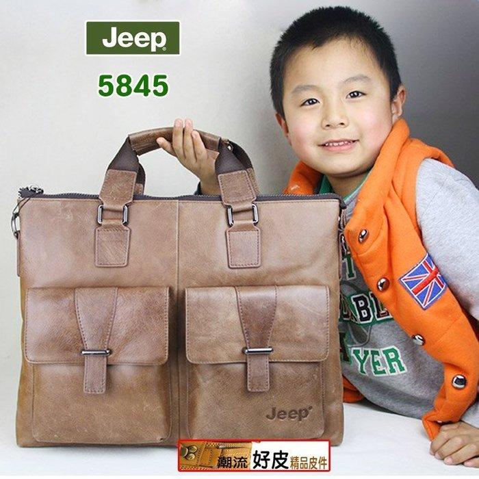 潮流好皮JEEP-5845小牛皮側背包肩背筆電包 最潮公文背包 耐用牛皮書包.頂級原創復古皮包陪伴您一輩子的珍藏包