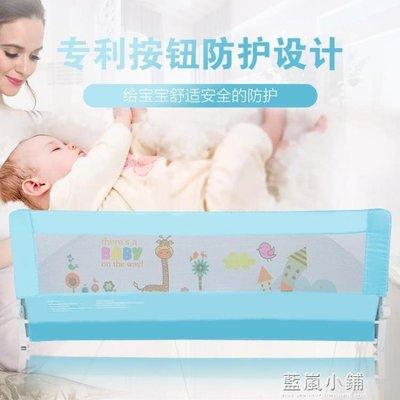 佑達嬰兒童床護欄寶寶床邊圍欄板安全防摔2米1.8大床欄桿擋板通用QM