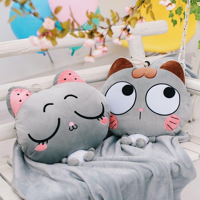小花精品店-午睡枕頭三合一車載抱枕被子兩用夏涼被毯子靠枕靠墊抱枕睡覺神器