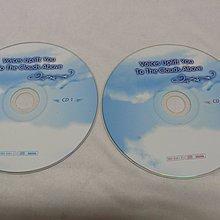 雲閣502~voices uplift you to the clouds above 1.2