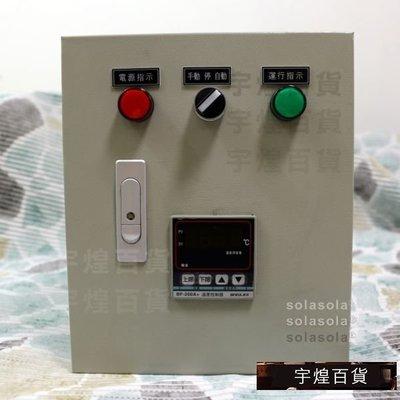 《宇煌》熱泵水箱熱水溫度控制加熱回水控制器溫控儀溫度器_G8CP
