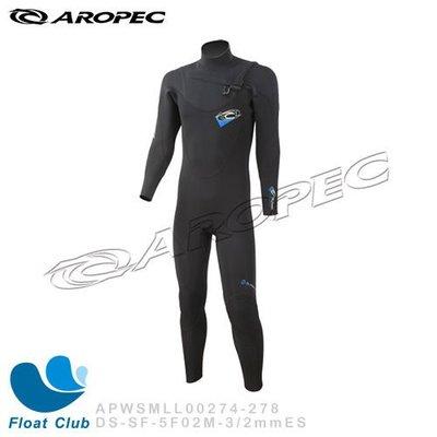 信用卡分3期 AROPEC 3/2mm 全超彈性布料 前開拉鍊式衝浪防寒衣(黑/藍) Sapphire 藍寶石