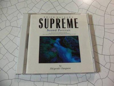 松田聖子 Seiko Matsuda  SUPREME sound portrait. 1986 CD