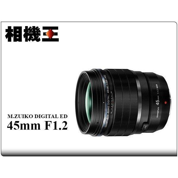 ☆相機王☆Olympus  M.ZUIKO DIGITAL ED 45mm F1.2 PRO 公司貨【接受預訂】2