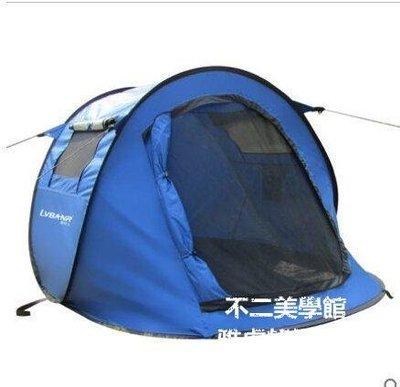【格倫雅】^旅伴兒戶外帳篷雙人自動帳篷防暴雨速開帳篷免搭建2人帳篷 戶47777[g-l-y