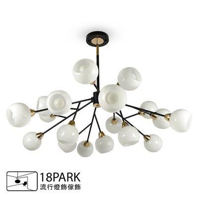 【18Park 】北歐時尚 Open branch leaf ceiling lamp [ 開枝散葉吸頂燈-18燈]