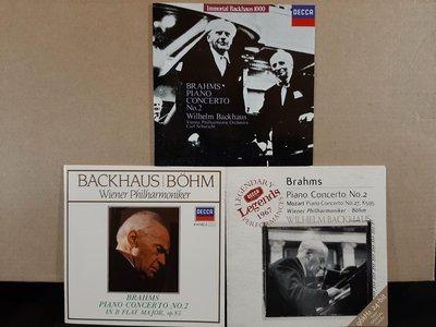 Backhaus,Bohm&Schuricht,Branms-P.c No.2,巴克豪斯鋼琴,貝姆&舒李希特指揮維也納愛樂,演繹布拉姆斯第二號鋼琴協奏曲,如新。