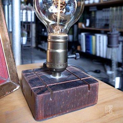【曙muse】原木名片架檯燈 Loft 工業風 商店居家必選款 咖啡廳 民宿 餐廳 住家