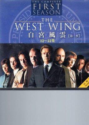*老闆跑路*白宮風雲第一季+第二季 VCD二手片,合購特價,下標即賣,請看關於我