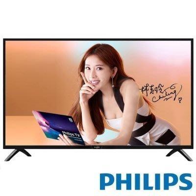 PHILIPS飛利浦 32吋電視 32PHH4032 另有特價32PFH4082 32PHH4092 39PHH5261