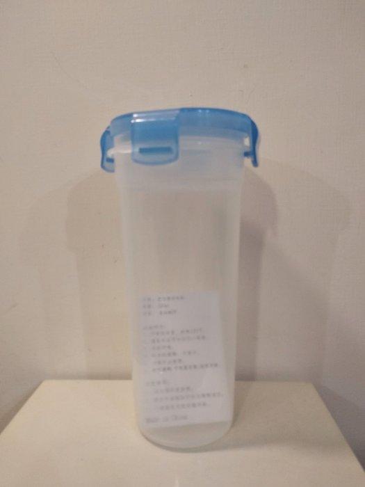全新圓形密封水杯 500ml 食品級pp 耐熱120度C 泡茶水杯(附濾網) 環保杯 隨手杯 辦公室水杯
